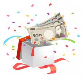 クレカや現金を持っていなくてもAmazonで3万円分のお買い物