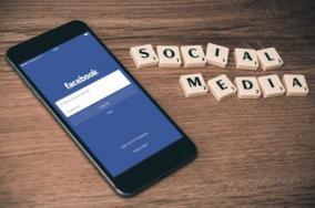Facebookで電話番号を非公開にしている人の電話番号を知る方法