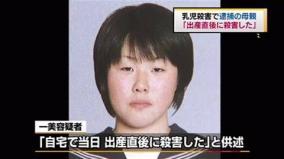 義父の子を妊娠し殺害した中村一美の悲惨な人生