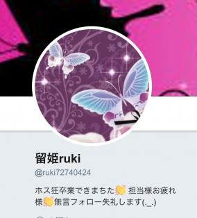 風俗嬢「セブンATMに50万円入金→31万円しか入金されない」ツイートが炎上