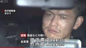地下格闘技王者「将軍」1億円強奪の裏事情