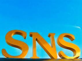 SNS関連を根こそぎ保存できる便利ツールを紹介