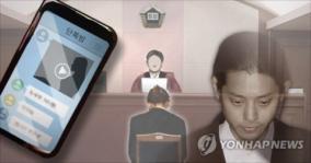 チョン・ジュニョン、KPOPアイドルのハメ撮り流出か