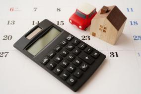 自動車税・固定資産税を20%オフにする流れ