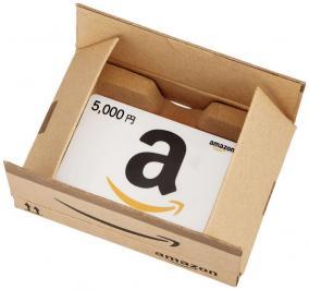 【体験談】Amazonギフト券を10%割引以上で購入できる場所とタイミングとコツ