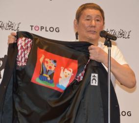 ビートたけし服飾ブランド「KITANOBLUE」がぼったくりと話題