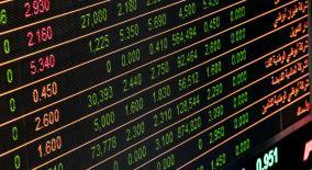 仮想通貨投資OL浦木優のくりぷとメモ : マネックスが仮想通貨で米国進出を検討