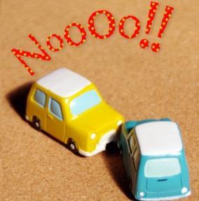 クリニック 交通事故での物損を相手に払ってもらうための対応を教えて欲しい