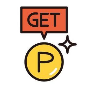 ネットショップで買い物した金額の最大20%のポイント還元を受けられる最強ポイ活