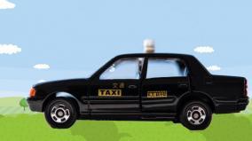 意外と捗る失敗保障つきのタクシーナンパ