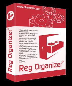 【Windows】パソコン最適化ソフト「Reg Organizer」を無料で製品版にする方法