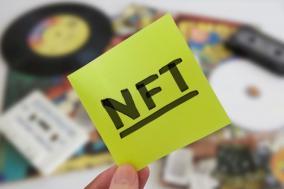 現在もっとも注目を集めているデジタル資産「NFT」について