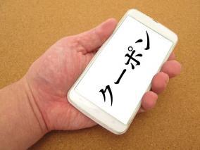 LINE@の1回限りクーポンを何度でも利用できてしまうシステムの穴(Android版)