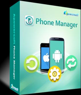 【Windows】スマホ管理ソフト「Apowersoftスマホマネージャー」を無料で製品版にする方法