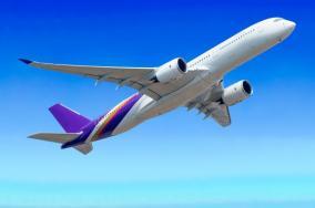 ANA・JALの航空チケットをピーク時でも激安にする裏テク