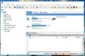 ファイルマネージャーソフト「XYplorer」にライセンス認証の弱点が発見される