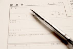 裏仕事の募集が多く載っている危険な求人情報
