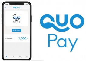 QUOカードPayを無料でゲットし残高をSIM分だけ増やせる技