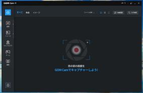動画録画ソフト「GOM Cam」にライセンス認証の弱点が発見される