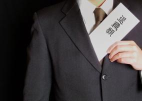 北九州の超絶ブラック企業派遣 体験記