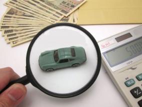 車を少しでも高く売る方法