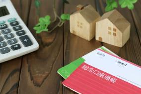 住宅メーカーのマル秘情報「ブラックでも住宅ローンを組める裏技」