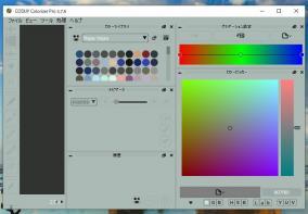 画像色付けソフト「CODIJY Colorizer Pro」にライセンス認証の弱点が発見される