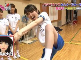 寺田ちひろアナの全裸ベッド画像が流出