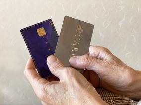 自己破産後も継続して利用できているクレジットカード