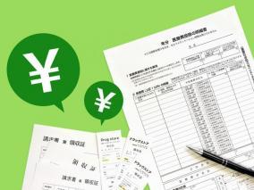 コロナウイルスのPCR検査費用の税務処理方法