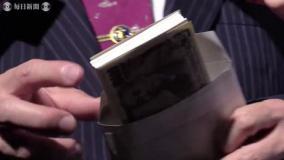 籠池前理事長が安倍昭恵に100万円の偽札を返金画作するも失敗