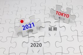 東京2020オリンピックの裏事情! チケットの転売ってできるの?