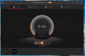 ゲーム用PC最適化ソフト「Smart Game Booster 4 PRO」にライセンス認証の弱点が発見される