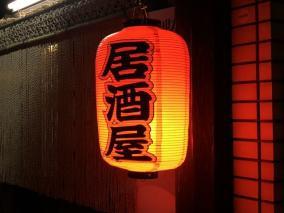 感染拡大防止協力金をもらいながら闇営業しているか調べる方法(東京版)