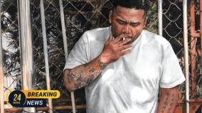 ラッパー漢a.k.a. GAMI、大麻でまた逮捕