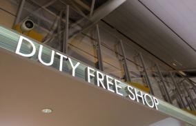 免税店限定色iQOSを外国に入国せずに購入していた話