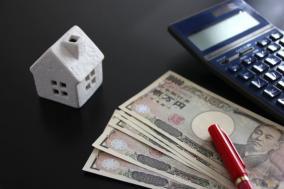 住宅ローン金利を1%近く下げることに成功した報告