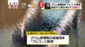 「スッキリ」で映像が乱れ、麻原彰晃の顔が映る放送事故
