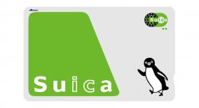 ビットコインでSuicaにチャージする方法