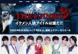 舞台「JINRO」新型コロナ陽性30人、上沼恵美子へ感染の危機