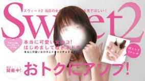 青森Sweet2デリヘル嬢が新型コロナ陽性の恐怖