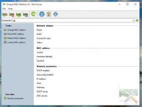 MACアドレス変更ソフト「Change MAC Address」にライセンス認証の弱点が発見される