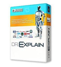 【Windows】マニュアル作成ソフト「Dr.Explain Ultima」を無料で製品版にする方法