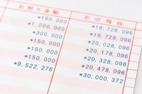 【補足】地方税滞納による預金口座の差し押さえを回避する抜け道