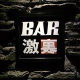 BAR激裏で「AV男優 沢井亮と一緒に飲む会」