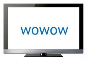 無料お試し期間なしのWOWOWを2か月無料で視聴する方法