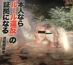 河北麻友子の混浴キス画像が流出