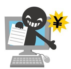 クリニック 自己防衛としてTwitterのSwitch販売詐欺の手口を知りたい