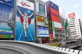 タダで大阪旅行! 激安~宿泊で儲けが出ちゃうホテル特集