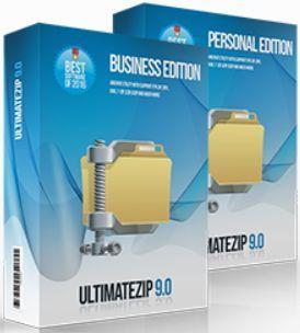 【Windows】圧縮解凍ソフト「UltimateZip」を無料で製品版にする方法